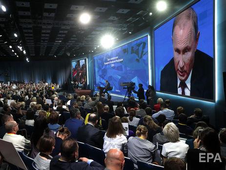 РФ непонимает уровня суверенитета Японии при размещении ПРО США— Путин