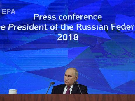 «Дело Скрипалей»— это только повод для атаки на РФ, считает Владимир Путин