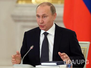 Bild: У Путина 23 дворца и 20 яхт