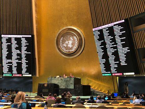 За проект резолюции проголосовали 65 государств, против 27