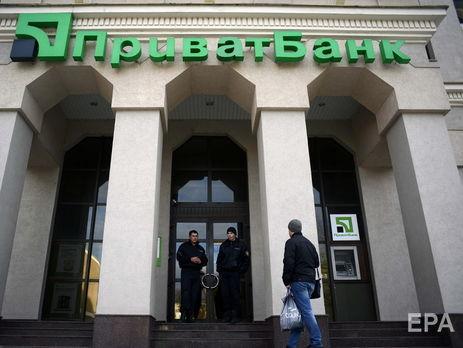 Суд с банком 2018 год оформление кредита с просрочкой