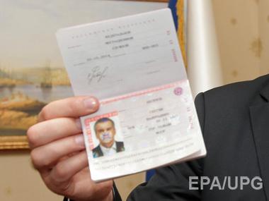 Крымчан, отказавшихся от российских паспортов, объявили иностранцами