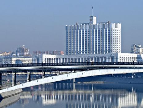 РФрасширила санкции против Украины
