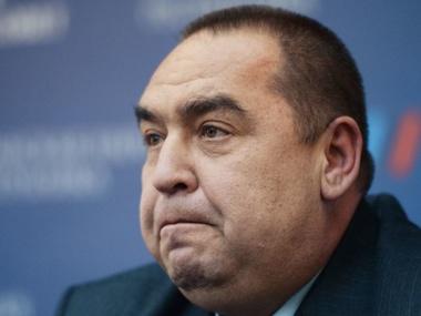 Главарь ЛНР отказался от переговоров