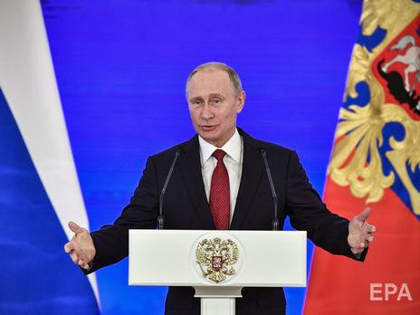 Путін: Помічників у нас ніколи не було й не буде
