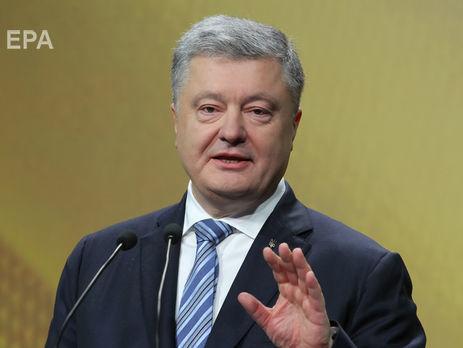 Порошенко: Украинский язык должен везде звучать во весь голос