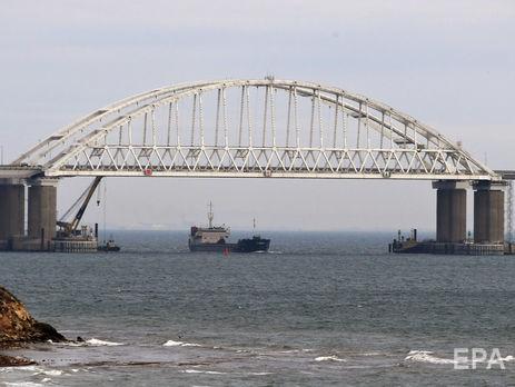 РФ захопила українські кораблі 25 листопада