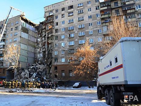 У ніч на 31 грудня 2018 року в Магнітогорську прогримів вибух у житловому будинку
