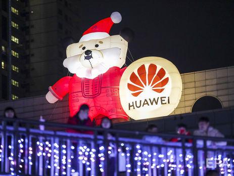 В компании считают, что действия работников нанесли ущерб бренду Huawei