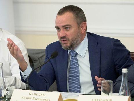 У НАЗК не знайшли суттєвих порушень у деклараціях Павелка