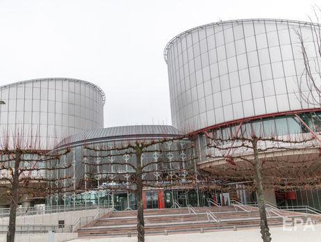 Украина через ЕСПЧ потребовала признать преступным задержание собственных моряков