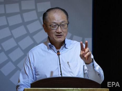 Руководитель Всемирного банка оставляет собственный пост