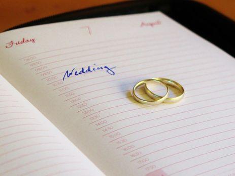 свидетельство о браке онлайн прикол