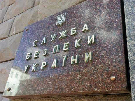 В СБУ сообщили, что злоумышленник был задержан накануне передачи за границу собранных данных