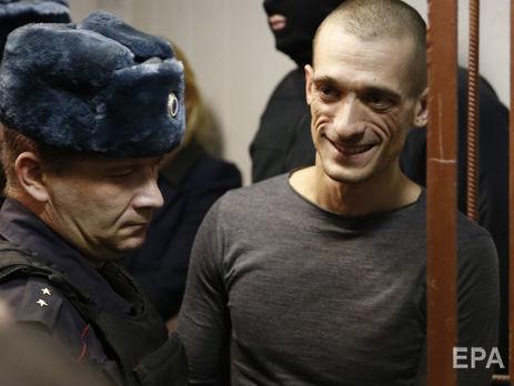 Суд Франции приговорил художника Павленского ктрем годам тюрьмы / Радиостанция