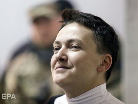 Савченко находится под арестом с 23 марта 2018 года