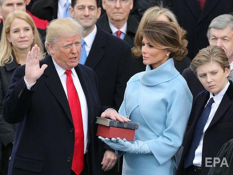Инаугурация Трампа состоялась 20 января 2017 года