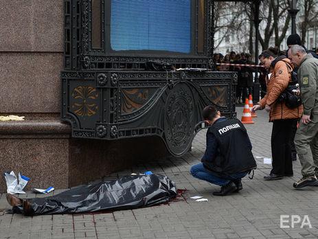 Вороненкова убил киллер в центре Киева