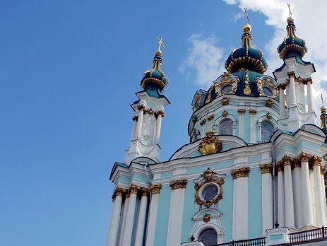 Андреевская церковь в Киеве является ставропигийным храмом Константинопольского патриархата