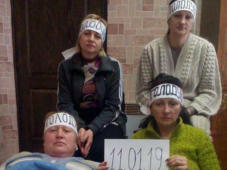 О голодовке стало известно 2 января