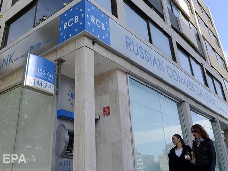 Bloomberg узнал озакрытии счетов русских предпринимателей наКипре