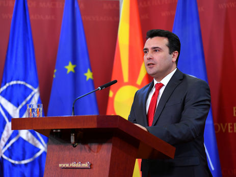 Заєв уже називає свою країну Північною Македонією
