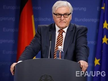 Штайнмайер: Мы делаем все возможное, чтобы переговоры в Минске состоялись