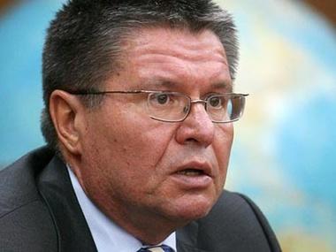 Глава Минэкономразвития РФ Улюкаев: Повышение пенсионного возраста безвариантно