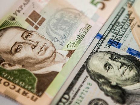 Доллар иевро упали вцене  перед выходными— Биржа