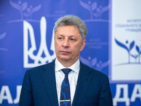 Юрий Бойко: Мы будем добиваться справедливости и отстаивать права людей