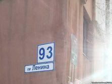 Обыск проходил в доме по улице Ленина, 93 5e79f91d46e