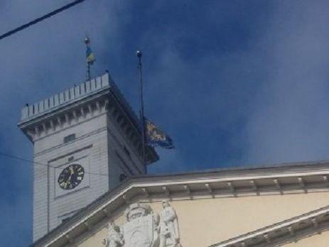 Штандарт приспустили на здании львовской ратуши