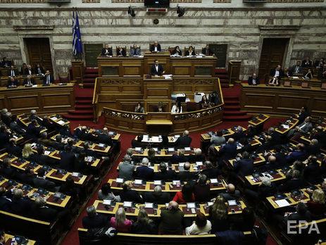 ВАфинах протестуют против нового наименования Македонии: произошли столкновения