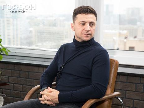 Зеленский о фирме в РФ: Мы получаем роялти от произведенного до 2014 года. Почему мы должны дарить деньги русским?