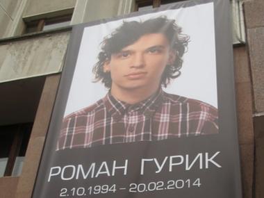 """Результат пошуку зображень за запитом """"Роман Гурик"""""""