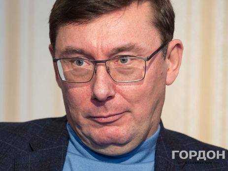 Наруках уукраинцев миллионы нелегальных стволов— Луценко