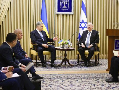 Порошенко испикер Кнессета Израиля обсудили ратификацию соглашения освободной торговле
