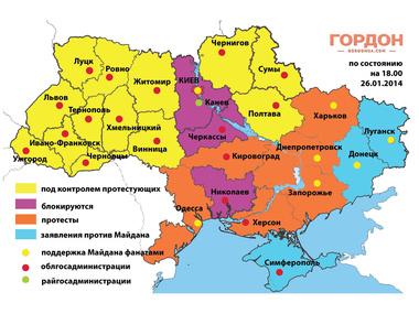 Массовые протесты охватили большинство областей Украины