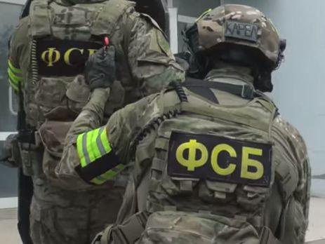 ФСБ задержала одного изучастников блокады Крыма