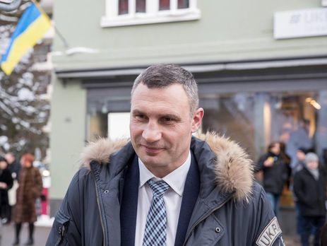 Появилось видео конфуза Кличко на пленуме вДавосе