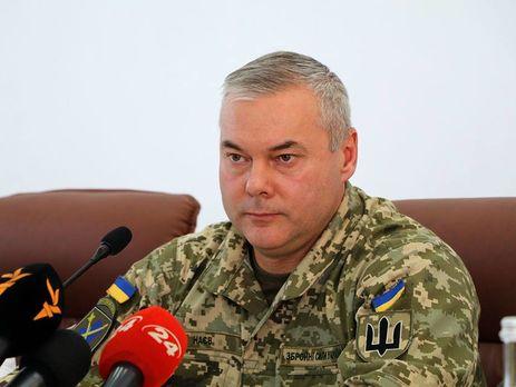 Перехвачен секретный разговор: РФ готовит наступление вУкраинское государство