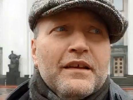 Толкнувший Скабееву депутат рады объявил  огрозящей ему опасности