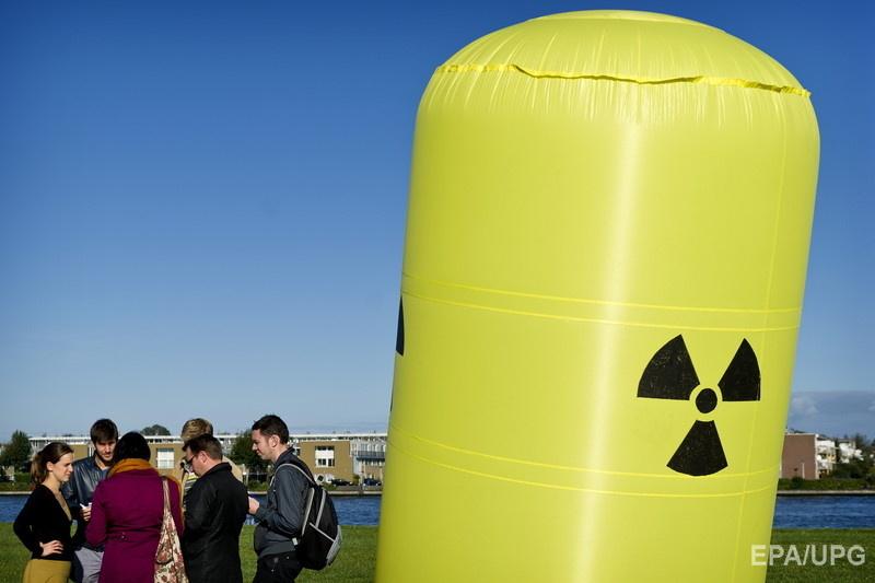 Wikileaks: США заботит охрана ядерного оружия
