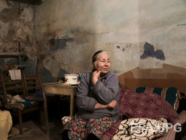 Кредит пенсионерам украина приватбанк