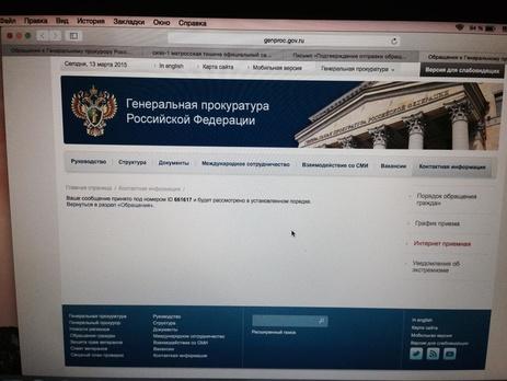 Адвокаты Савченко подали жалобу в прокуратуру в связи с тем, что к ... 9c3e821e346