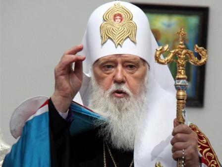 Картинки по запросу патриарх филарет украина