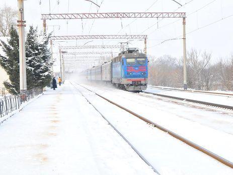 Упал спрос. «Укрзализныця» уменьшила количество поездов в Российской Федерации