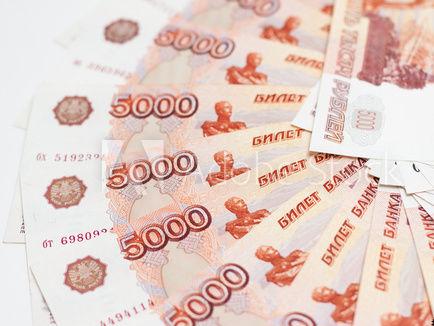 Украинский хакер похитил млрд руб. из русских банков