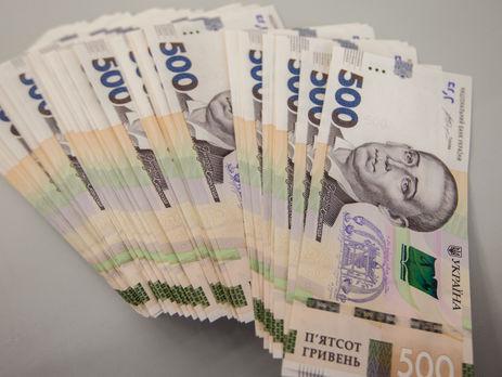 Картинки по запросу прибыль банковской системы украины за 2018