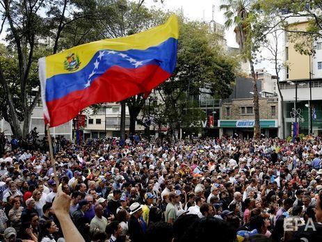 В Венесуэле продолжается политический кризис